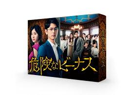 危険なビーナス Blu-ray BOX【Blu-ray】 [ 妻夫木聡 ]