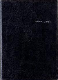 2019年版 1月始まり No.474 デスクダイアリーリプレ 黒