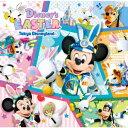 東京ディズニーランド ディズニー・イースター 2019 [ (ディズニー) ]