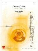 【輸入楽譜】八木澤教司: ドリーム・クルーズ: スコアとパート譜セット