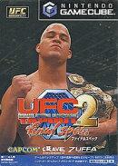UFC2 TAPOUT FAINAL SPEC,