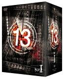 13 thirteen DVD-BOX 1
