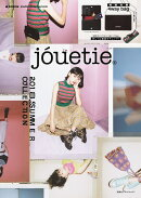 jouetie(a) 4way bag book