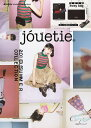 jouetie(a) 4way bag book (e-MOOK)