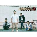 闇金ウシジマくん Season3 Blu-ray BOX [ 山田孝之 ]