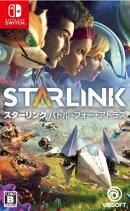 スターリンク バトル・フォー・アトラス スターターパック Nintendo Switch版