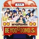 【楽天ブックス限定先着特典】BEYOOOOOND1St (オリジナルA4サイズクリアファイル(楽天ブックスver.)付き) [ BEYOOOOON…