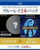 月に囚われた男/ラビリンス 魔王の迷宮【Blu-ray】