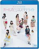 シアターシュリンプ第2回公演「ガールズビジネスサテライト」【Blu-ray】