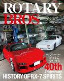 ROTARY BROS.(Vol.10)