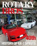 ROTARY BROS.(Vol.10) ヒストリーオブRX-7スピリット~渾身のスポーツマインド~ (Motor Magazine Mook)
