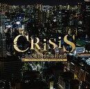 CRISIS 公安機動捜査隊特捜班 ORIGINAL SOUNDTRACK