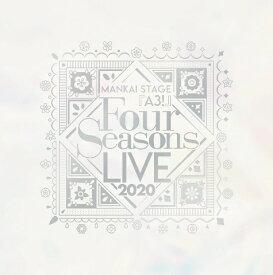 MANKAI STAGE『A3!』~Four Seasons LIVE 2020~ [ 横田龍儀 ]