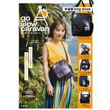 go slow caravan宇宙柄bag book ([バラエティ])