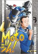 Motoジム!(3)