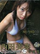【バーゲン本】Miphoto