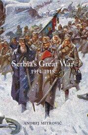 Serbia's Great War: 1914-1918 SERBIAS GRT WAR (Central European Studies) [ Andej Mitrovic ]