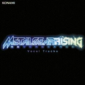 METAL GEAR RISING REVENGEANCE Vocal Tracks [ (ゲーム・ミュージック) ]