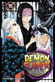 Demon Slayer: Kimetsu No Yaiba, Vol. 16 DEMON SLAYER KIMETSU NO YAIBA (Demon Slayer: Kimetsu No Yaiba) [ Koyoharu Gotouge ]