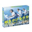 時をかける少女 Blu-ray BOX【Blu-ray】