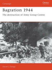 Bagration_1944:_The_Destructio
