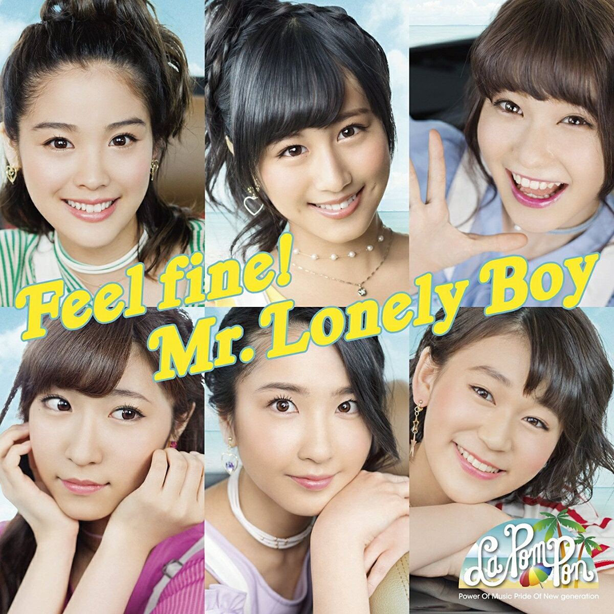 Feel fine!/ Mr.Lonely Boy (完全限定盤 CD+写真集) [ La PomPon ]