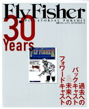 Fly Fisher 30Years