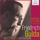 【輸入盤】フリードリヒ・グルダ/ベートーヴェン名演集(10CD)