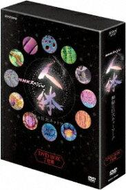 NHKスペシャル 人体 神秘の巨大ネットワーク DVDBOX [ タモリ ]