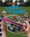 Rugby Focus: Laws of the Game RUGBY FOCUS LAWS OF THE GAME (Rugby Focus) [ Jon Richards ]