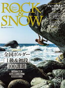 ROCK & SNOW(081(autumn issu)