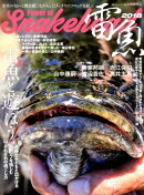 Power of Snakehead雷魚(2018)