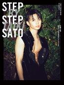 【楽天ブックス限定カバー】『STEP BY STEP』特別限定版DVD付
