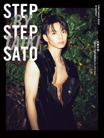 【楽天ブックス限定カバー】『STEP BY STEP』特別限定版DVD付 [ 佐藤大樹 ]