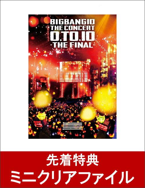 BIGBANG10 THE CONCERT : 0.TO.10 -THE FINAL-[TOUR FINAL @ KYOCERA DOME OSAKA (2016.12.29)][DVD(2枚組)+スマプラムービー] [ BIGBANG ]