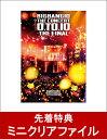 BIGBANG10 THE CONCERT : 0.TO.10 -THE FINAL-[TOUR FINAL @ KYOCERA DOME OSAKA (201...
