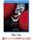 """【楽天ブックス限定先着特典】IT/イット THE END """"それ""""が見えたら、終わり。 ブルーレイ&DVDセット (初回仕様)…"""