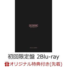 【楽天ブックス限定先着特典】THE ALBUM -JP Ver.-(SPECIAL EDITION 初回限定盤 CD+2Blu-ray)(オリジナルクリアファイル(A4サイズ)) [ BLACKPINK ]