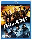 G.I.ジョー バック2リベンジ 完全制覇ロングバージョン【Blu-ray】