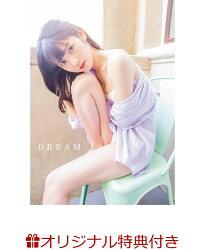 【楽天ブックス限定特典付き】道重さゆみ 写真集 『 DREAM 』