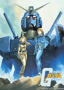 【特典】U.C.ガンダムBlu-rayライブラリーズ 機動戦士ガンダム【Blu-ray】(先着でIC カードステッカー(1枚))