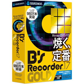B's Recorder GOLD17