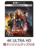【楽天ブックス限定】キャプテン・マーベル 4K UHD MovieNEX【4K ULTRA HD】+コレクターズカード