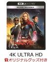 【楽天ブックス限定】キャプテン・マーベル 4K UHD MovieNEX【4K ULTRA HD】+コレクターズカード [ ブリー・ラーソン ]