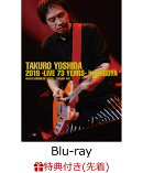 【先着特典】吉田拓郎 2019 -Live 73 years- in NAGOYA / Special EP Disc「てぃ〜たいむ」(Blu-ray Disc+CD)(A2ポスター付き)【Blu-ray】