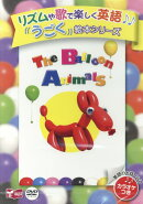 The Balloon Animals DVD