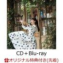 【楽天ブックス限定先着特典】Chime (CD+Blu-ray) (マルチクリアケース付き)