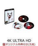 """【楽天ブックス限定先着特典】IT/イット THE END """"それ""""が見えたら、終わり。 <4K ULTRA HD&ブルーレイセット>…"""