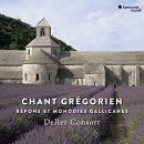 【輸入盤】グレゴリオ聖歌集〜ガリアの単旋律聖歌と応唱 アルフレッド・デラー&デラー・コンソート