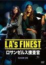 LA's FINEST/ロサンゼルス捜査官 シーズン1 DVD コンプリートBOX [ ジェシカ・アルバ ]